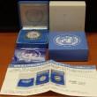 国連加盟50年 千円銀貨 平成18年