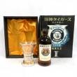 メルシャン軽井沢 阪神タイガース優勝記念ボトル 700ml