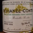 DRC ロマネ・コンティ 2002年