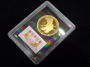 皇太子殿下御成婚記念 5万プルーフ金貨