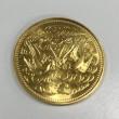 天皇陛下御在位60年記念 10万円金貨 昭和61年 20g