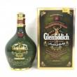 グレンフィディック 18年 緑陶器 700ml