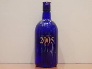 大海酒造 芋焼酎 海からの贈り物 2005 原酒 720ml