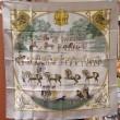 エルメス カレ90 Cheval Surprise『馬の展示』