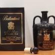 バランタイン 17年 黒陶器 750ml
