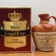 マンローズ キングオブキングス 陶器 750ml