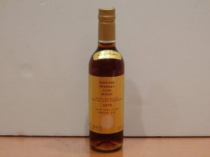 サントリー シャトーリオン ノーブル 1979 100ml 14%