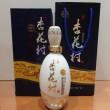 山西杏花村汾酒集団有限責任公司 杏花村 清香型白酒 475ml 42%