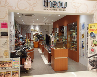 theou マーサ21店