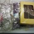 box-s-5txnuy67yuorgngcts5i4md6ay-1001